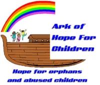 thumb Ark logo 2009
